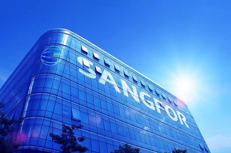 Oficinas de Sangfor.