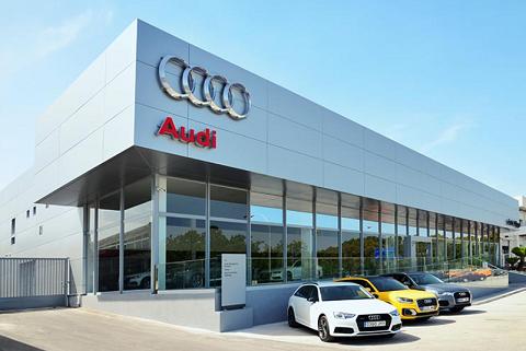 Audi protege su entorno de aplicaciones en la nube con F5