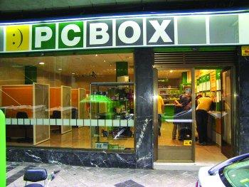 tienda de PCBox