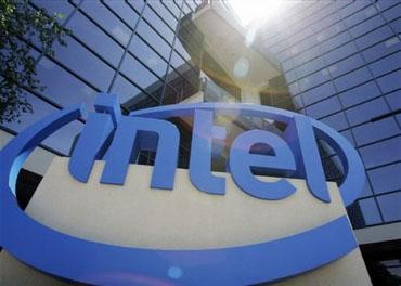 Oficinas centrales de Intel.