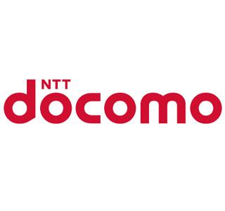 NTT Docomo se prepara para el lanzamiento comercial de servicios 5G.