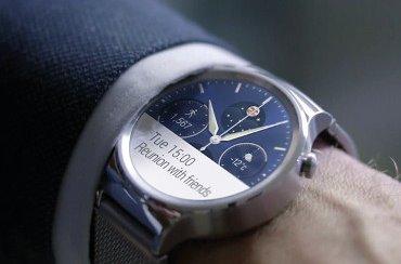 Smartwatch de Huawei.
