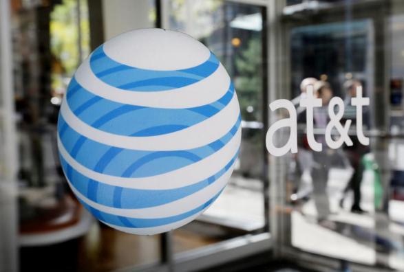 AT&T lanzará servicios móviles de 5G en 2018