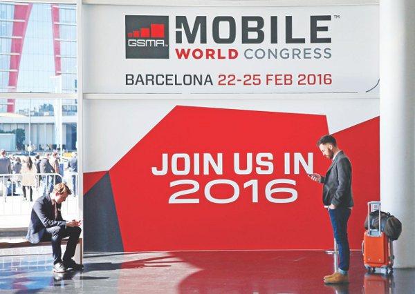 Asistentes al Mobile World Congress de Barcelona.