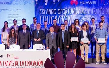Programa de becas de Huawei España: El Futuro de las TIC