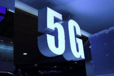 ZTE introduce DevOps para conseguir el slicing de red 5G