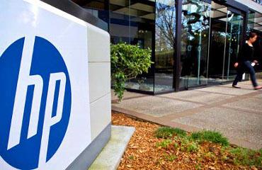 Oficinas centrales de HP.
