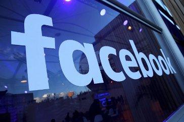 Cibercriminales en Facebook