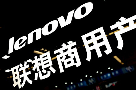 Agridulces resultados de Lenovo.