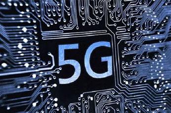 Ericsson lanza una nueva plataforma soporte para la adopción de 5G