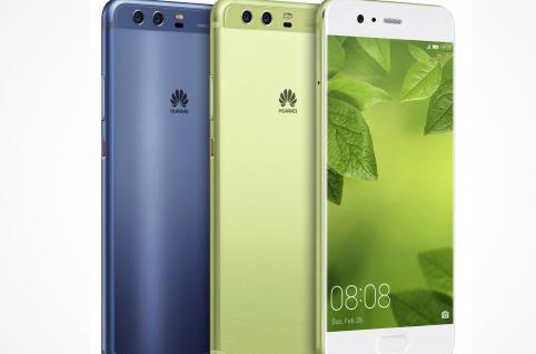 Huawei P10.