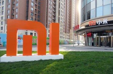 Sede de Xiaomi.