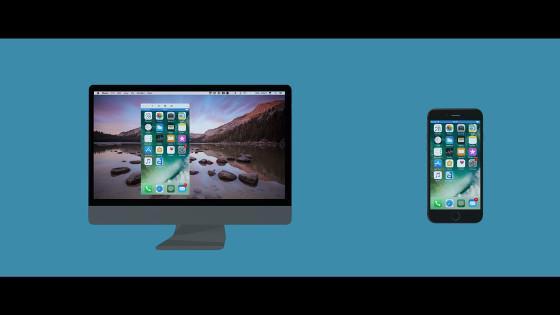 Compartir pantalla en dispositivos móviles iOS 11 ya es posible con TeamViewer.