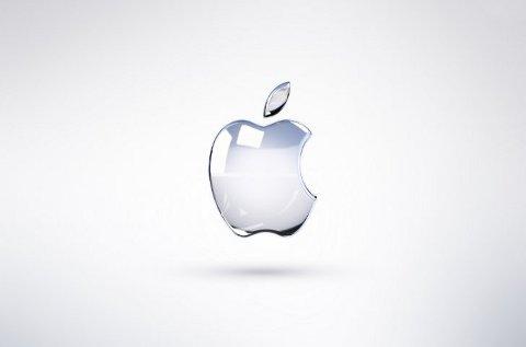 Apple, líder tecnológico del ranking Fortune 500 2018