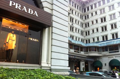 Tienda de la cadena italiana Prada en Hong Kong.