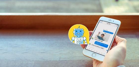 La inteligencia artificial revoluciona el hogar conectado