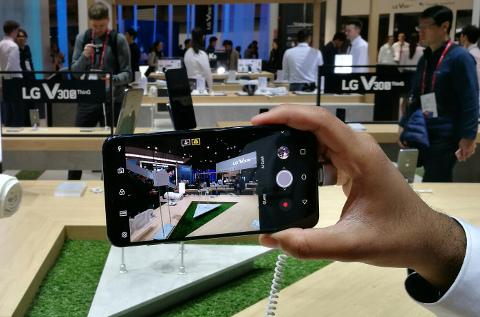 El LG V30S ThinQ pone el foco en la inteligencia artificial.