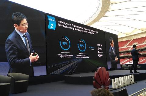Tony Jing Yong, CEO de Huawei en España