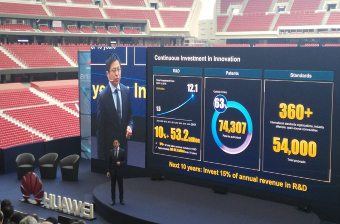 Tony Jin Yong, CEO de Huawei España, en el Huawei Enterprise Day 2018.