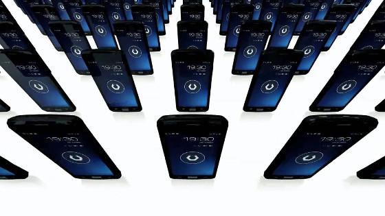 Atos presenta su oferta LTE