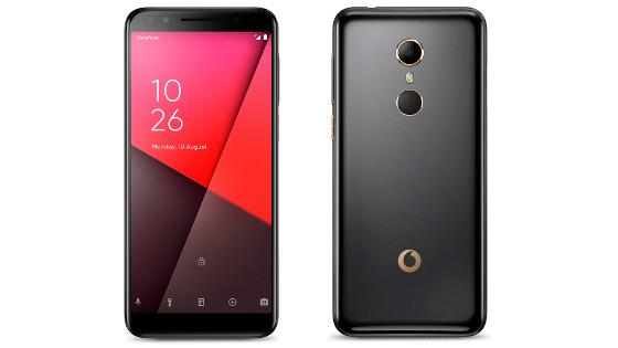 Nueva estrategia de venta de smartphones de Vodafone.