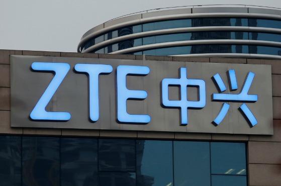 Instalaciones de ZTE.