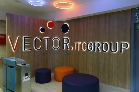 Una de las oficinas de Vector ITC.