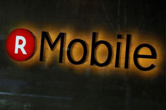 Rakuten Mobile Network recurre al código abierto para lanzar su nueva red móvil