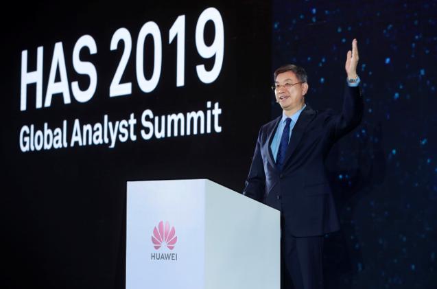 William Xu, Director de Marketing Estratégico de Huawei, en su discurso en el XVI congreso anual Global Analyst Summit.