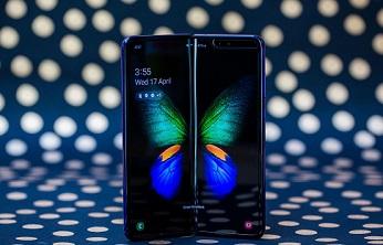 Samsung pospone el lanzamiento de su smartphone plegable.