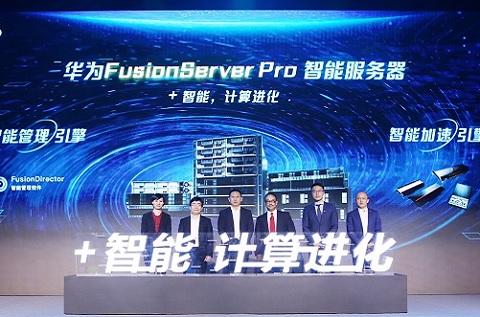 Huawei presenta los servidores inteligentes FusionServer Pro