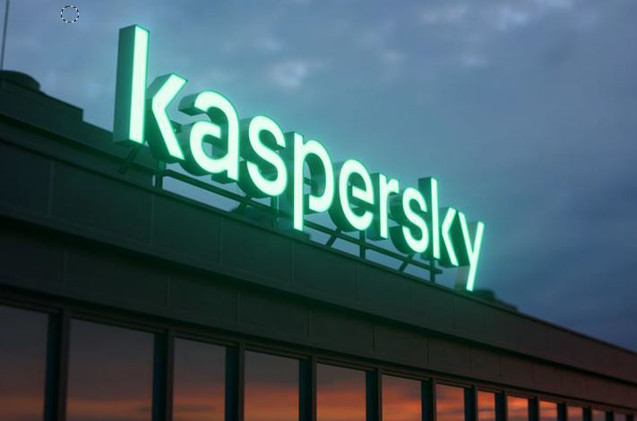Sede central de Kaspersky.
