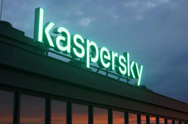 Kaspersky nuevo logo 2019