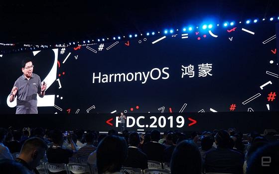 HarmonyOS, el nuevo sistema operativo multidispositivo de Huawei.
