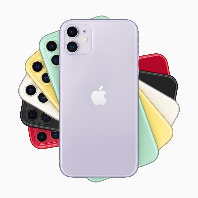 Apple ha sido la primera empresa en aplicar esta tecnología en su iPhone 11.