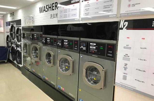 Lavandería con equipos de Girbau en China.