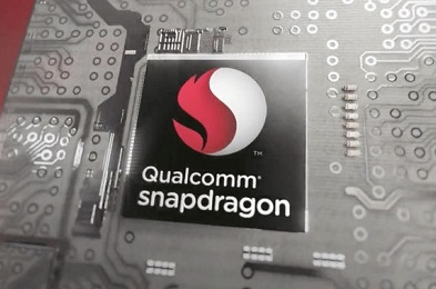 Vulnerabilidad crítica Qualcomm TrustZone.