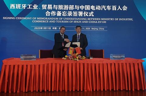 Acuerdo España y China en movilidad conectada.