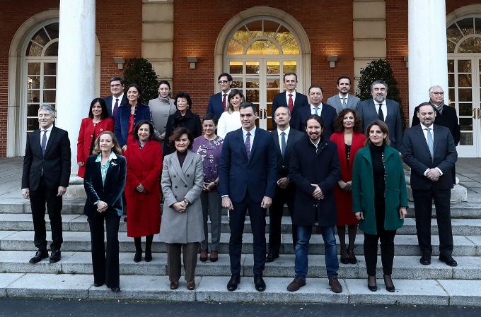 Equipo de Gobierno de España.