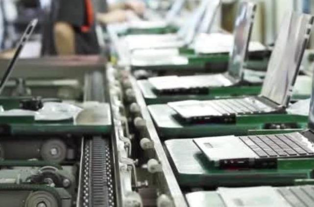 Planta de fabricación de portátiles.