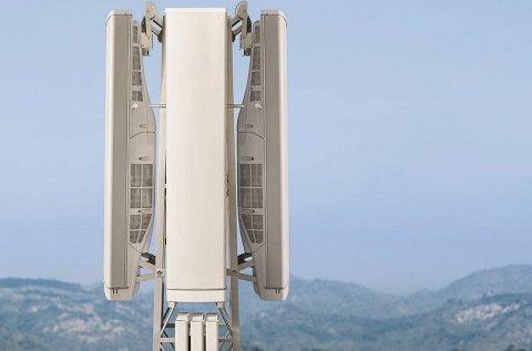 Nuevas soluciones Nokia AirScale para 5G