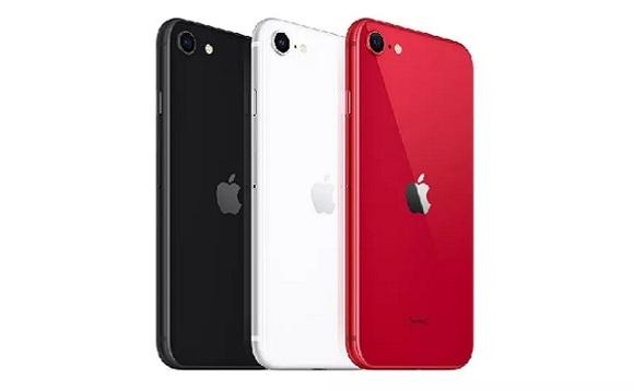 iPhone SE 2020: el nuevo smartphone de Apple.