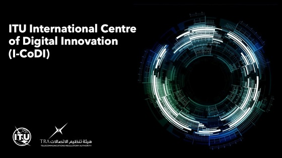 La ITU crea un nuevo centro internacional de innovación digital.