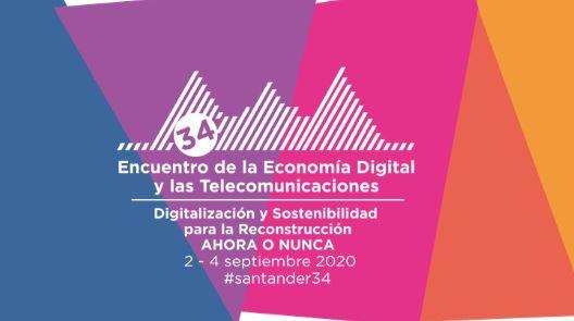 Digitalización y sostenibilidad, ejes de la 34º Encuentro de Ametic.