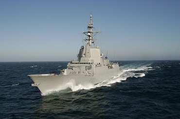 Indra buque armada