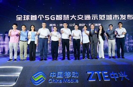 Guangzhou, ciudad 5G con red inteligente de transporte.