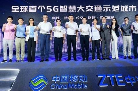 Guangzhou, ciudad 5G con red inteligente de transporte gracias a ZTE y China Mobile.