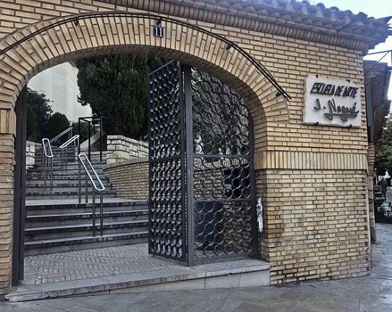 La Escuela de Arte José Nogué implanta Wi-Fi6.