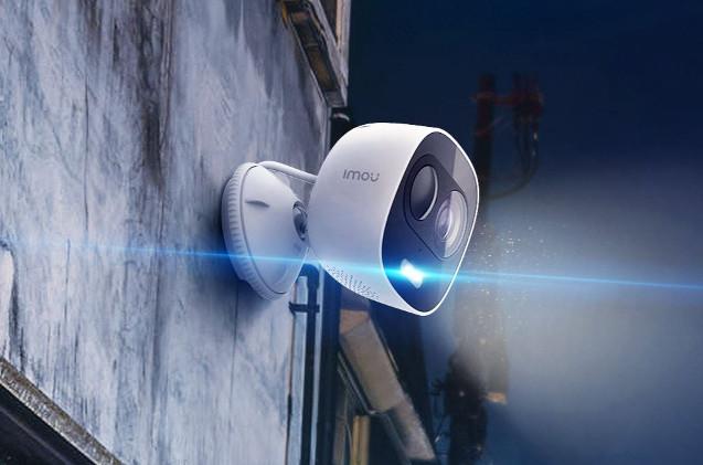 cámara de videovigilancia de Imou.