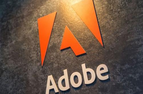 Logo de Adobe en una pared.
